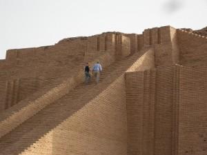 Ur Ziggurat staircase